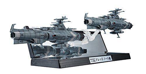 Kikan Taizen Yamato 2202 1/2000 U.N.C.F D-1 DREADNOUGHT CLASS 2 Set BANDAI NEW