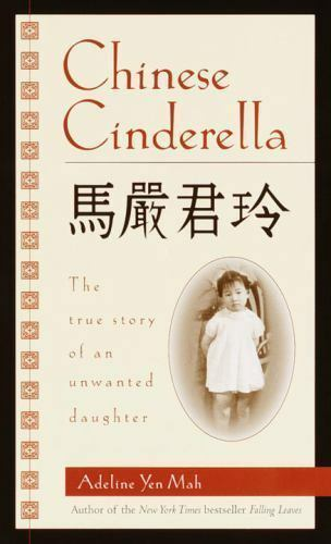 Chinese Cinderella The True Story Of An Unwanted Daughter By Adeline Yen Mah