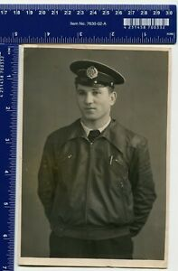 Vintage-Navy-Photo-Military-USSR-river-department-captain-uniform-cockade-cap