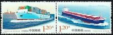 CHINA 2011-21 Ocean Shipping Transportation 中国远洋运输 stamp 2v MNH