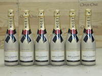 6--bottles Limited Edition Moet Chandon Imperial Champagne Gold Sleeve