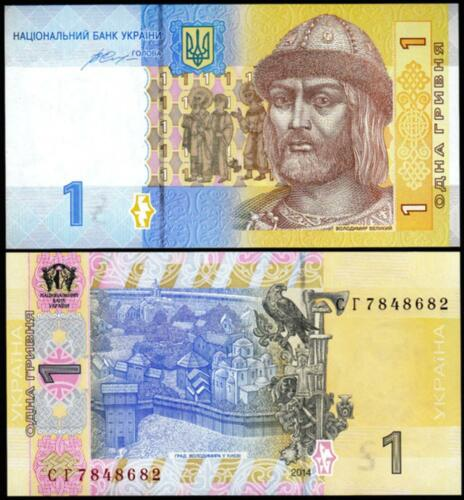 UKRAINE 1 HRYVNIA 2014 P-116A UNC
