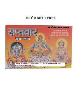 SAPTAVAAR-SEVEN-DAYS-VRAT-KATHA-HOLY-BOOK-W-AARTIES-IN-HINDI-Free-Shipping