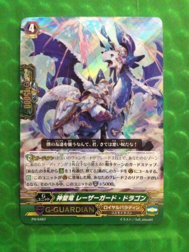 Laserguard Dragon Cardfight Vanguard Japanese PR//0497 Holy Dragon