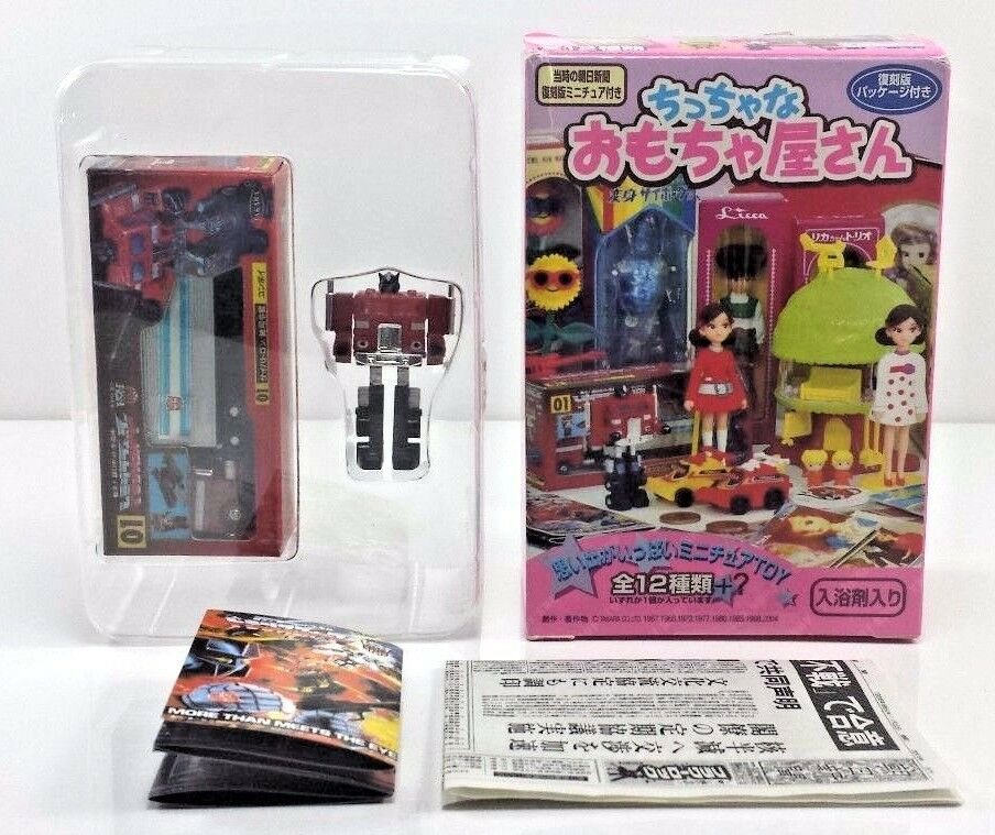 Optimus Prime Micro Toy Shop Collection Japanese Takara Convoy G1 [OTSC1]