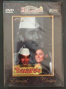 Bawarchi-DVD-Bollywood-Films-Hindu-Language-English-Subtitles-New