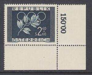 Austria-Sc-B277-MNH-1952-Summer-Olympics-complete-set-sheet-corner-example-XF