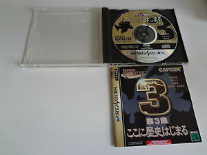 Capcom-Generation-3-no-spine-Sega-Saturn-Japan