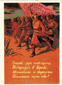 1957-Russian-postcard-ALL-POWER-TO-THE-SOVIETS-Armed-people-with-flag-E-Ustinov