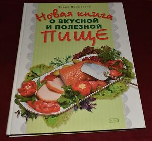 Book-about-tasty-amp-healthy-food