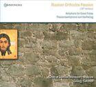 Russian Orthodox Passion (CD, Mar-2010, Christophorus)