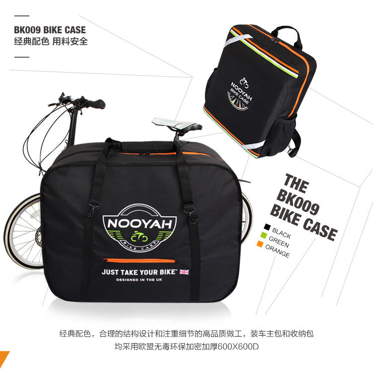 16 -20  Folding Bike Carrier Bag Bicycle Carry Bag  With Storage Bag Pouch