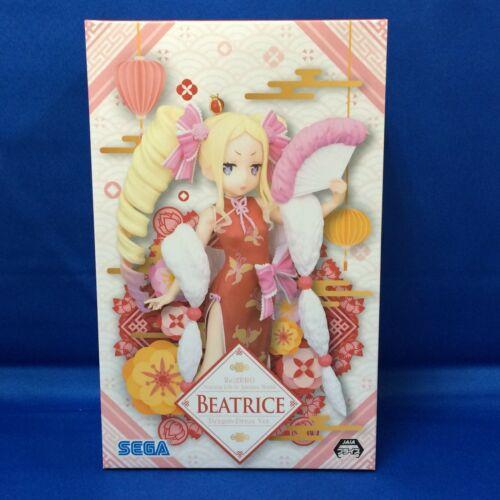 Beatrice Dragon-Dress Ver PM Figure Re:Zero Starting Life in Another World SEGA
