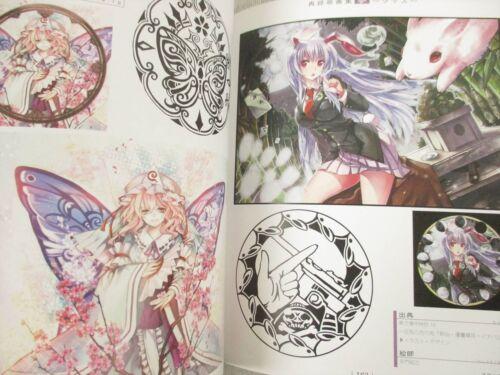 TOHO GENSO GAHO Tokubetsu Hen 2 Touhou Art Illustration Design Book Ltd *