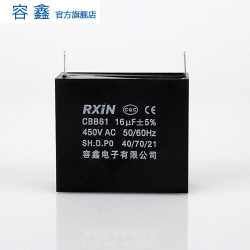 Varilight XFV6D Ultraflat laiton poli 1 Gang 13 A Switched Fused éperon