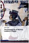 The Emergence of Women Leaders in Egypt von Sara Lekas (2015, Taschenbuch)