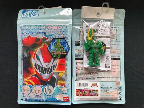 Bandai Kishiryu Sentai Ryusoulger DX Green Ryusoul Apparel Limited Exclusive JP