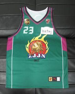 1f73939f4949 J. R. JR Smith CBA Zhejiang Golden Bulls Cavs Away Green shirt ...