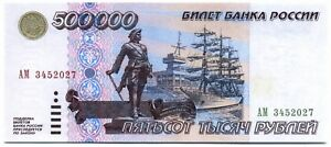 Russland-Russia-500000-Rubel-rubles-1995-UNC-replication-P-266-Banknote