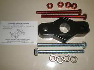 Details about Small Engine Tool Briggs & Stratton Flywheel Puller 10 5-22  HP engines 19203