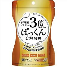X2 Svelty Premium Yeast Chitosan and 6 Kinds Herbs 56 Capsule Diet Supplements