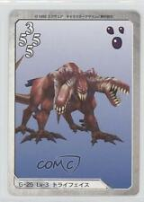 1999 Final Fantasy VII - Triple Triad Card Game Base #G-25 Tri-Face Gaming 0c6