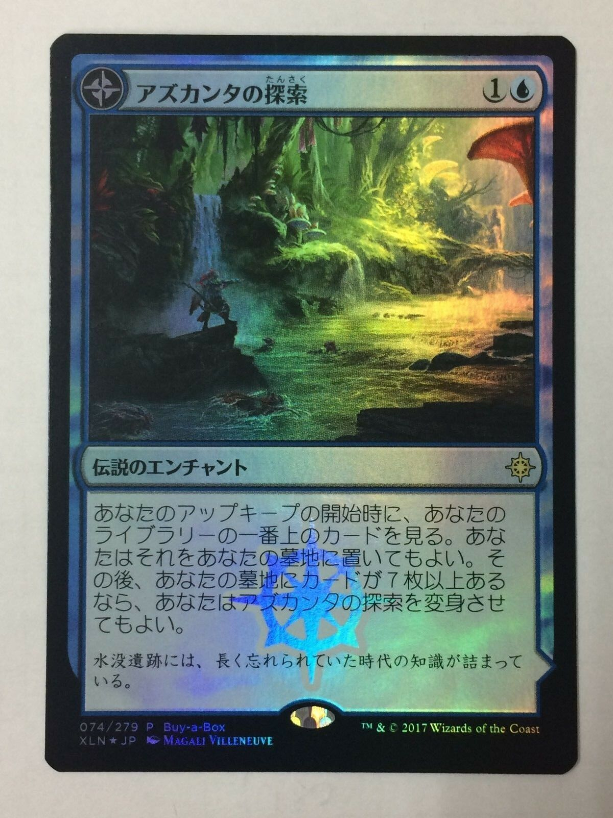 Search for Azcanta FOIL Japanese MTG Ixalan Ixalan Ixalan Buy-A-Box Treasure Chest PROMO NM 95f293