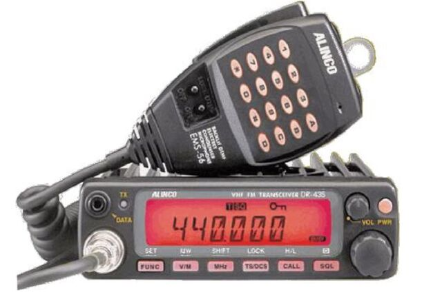 ALINCO DR-435T 70cm Mobile radio, black, 35W - Authorized Dealer