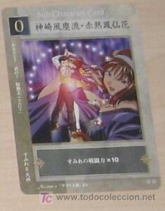sakura-wars-taisen-kosuke-fujishima-trading-card-carddass
