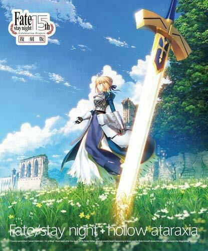 hollow ataraxia revival ver TYPE MOON PC GAME windows NEW Fate stay night