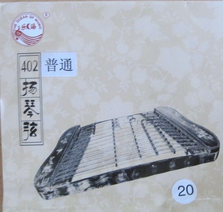 Strings for 402 Yangqin, a complete SET of 144 strings