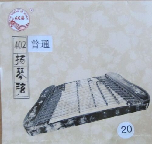 a complete SET of 144 strings strings for 402 Yangqin