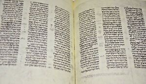 13th 14th century Manuscript Prophets RARE facsimile codex Vatican bible Hebrew