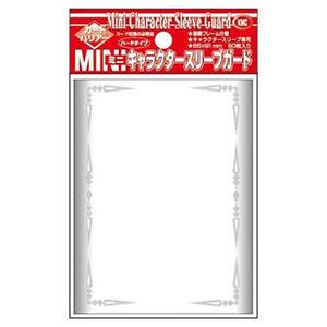 KMC-Mini-Character-Guard-Sleeves-Yu-Gi-Oh-Cardfight-Vanguard-60-pcs