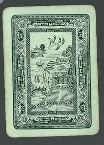 Swap-Playing-Cards-1-WIDE-VINT-ENG-ORIENTAL-SCENE-TEMPLES-ORNATE-BORDER-EW107