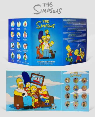 album Marge Bart Set of 12 coins 1 ruble The Simpsons Maggie Lisa Homer