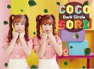 dark circle cocosori