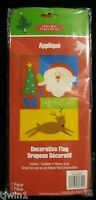 Christmas Decorative Flag & Sealed 28 X 40 For Both Indoors And Out