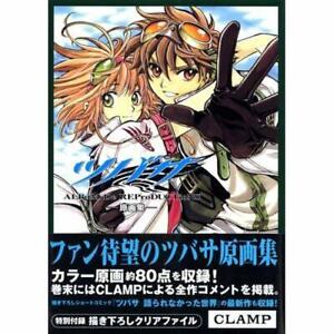 CLAMP-Tsubasa-Album-De-REProDUCTioNS-W-Folder-Illustrations-Art-Book