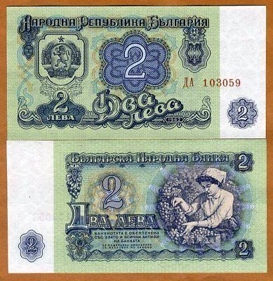BULGARIA 2 Leva 1962 Pick 89 UNC