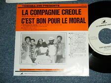 """LA COMPAGNIE CREOLE Japan 1989 Promo Only 7""""45 C'EST BON POUR LE MORAL"""