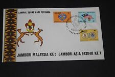 MALAYSIA 1982 SCOUT JAMBOREE FIRST DAY COVER