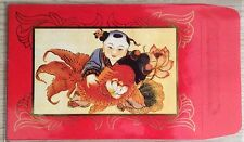 S'pore Ang pow red packet Orchard Hotel 1 pc new