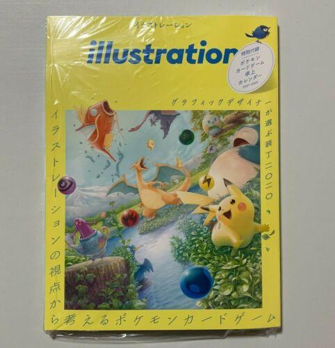 Pokemon Illustration Magazine March 2021 Pokemon Card Game With Calendar In Hand