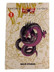 Dragon-Ball-New-Age-Manga-Vol-1-3-By-Malik