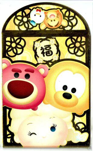 "3.25/""x4.25/"" Disney Tsum Tsum Chinese Lunar New Year Lucky Envelope 6pcs YELLOW b"