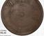1911-China-Empire-Sinkiang-10-Cash-Coin-PCGS-F15-TOP-5 thumbnail 5