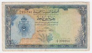 Image Is Loading United Kingdom Of Libya 1 Pound 1951 P9