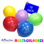 Eid-Mubarak-Kids-Party-Decorations-Mubarak-Badges-Banner-Balloons-Flags-Bunting miniatura 26