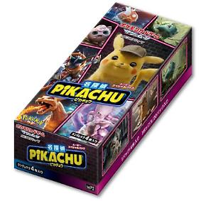 Pokemon-Card-Game-Sun-amp-Moon-Film-Conditionnement-Special-Detective-PIKACHU-Box-Japonais